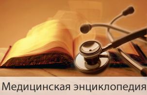 medenc_encikloped