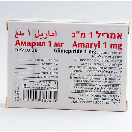 AMARYL 1 MG