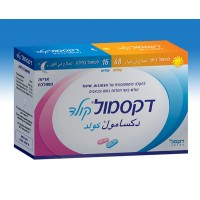 DEXAMOL COLD NIGHT CARE