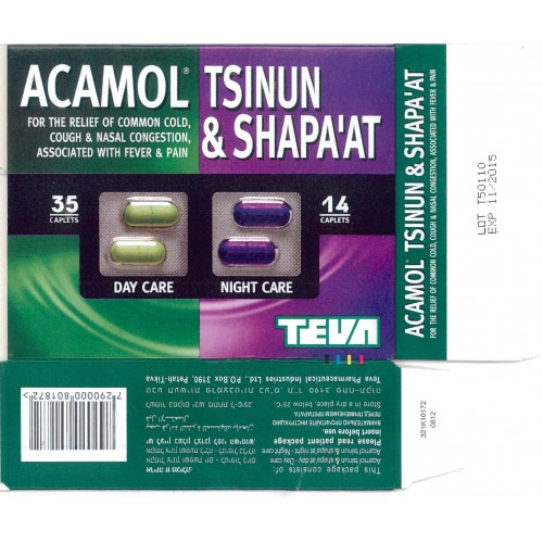 ACAMOL TSINUN & SHAPA'AT DAY + NIGHT ( 35 + 14 )
