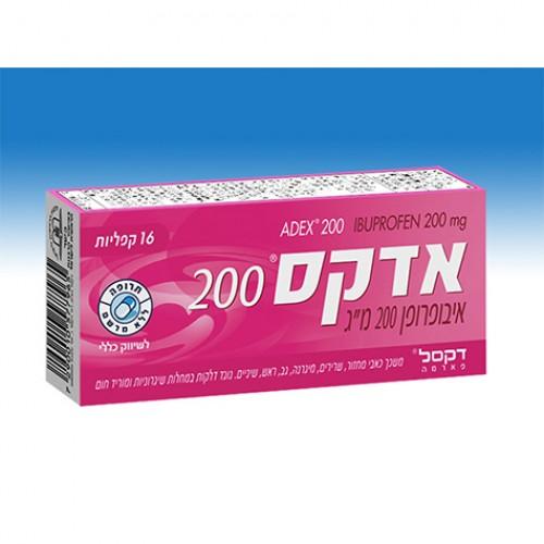 ADEX 200