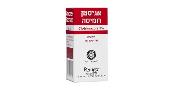 Клотримазол (AGISTEN CREAM) - инструкция по применению лекарства Израиль. Аналоги в России