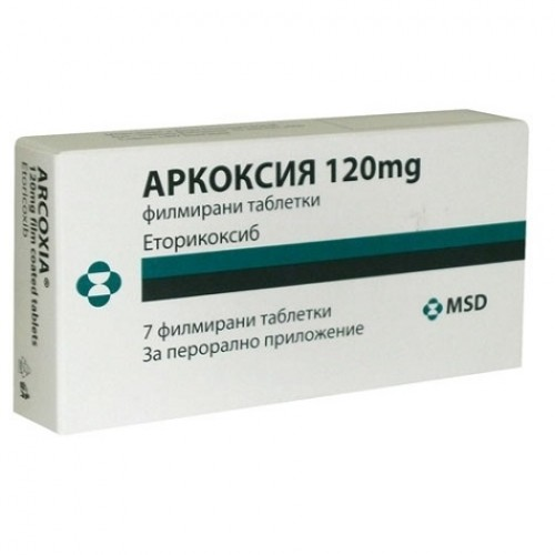 ARCOXIA 120 MG TABLETS