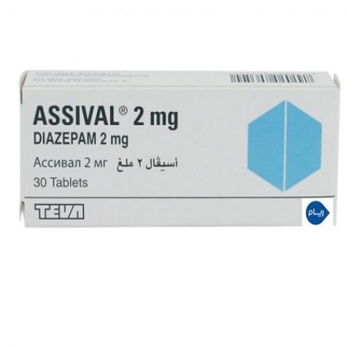 ASSIVAL 2 MG