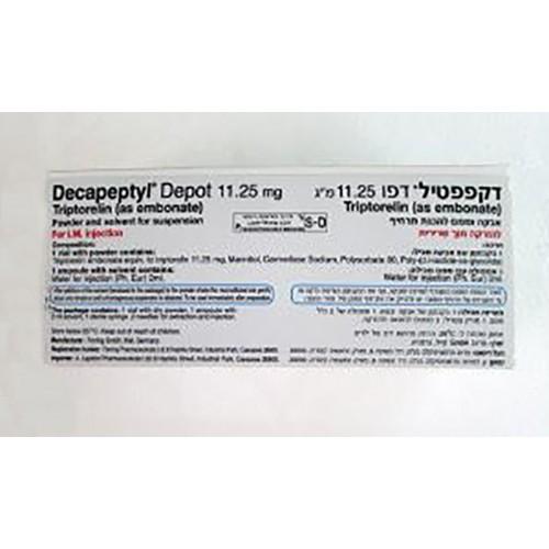 DECAPEPTYL DEPOT 11.25 MG