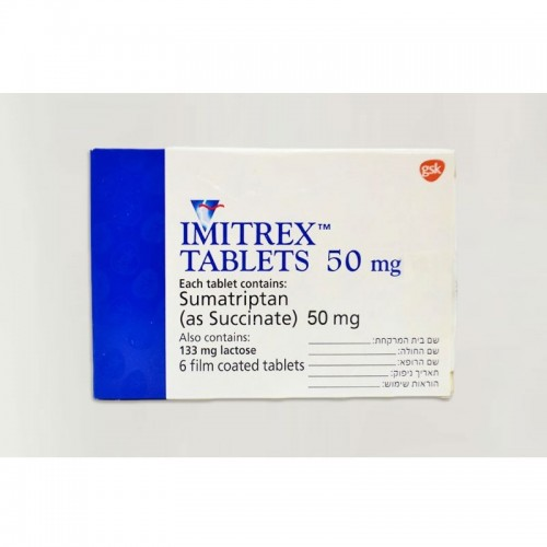 IMITREX TABLETS 50 MG