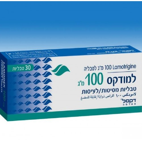 LAMODEX 100 MG DISPERSIBLE/CHEWABLE TABLETS