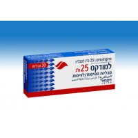 LAMODEX 25 MG DISPERSIBLE/CHEWABLE TABLETS