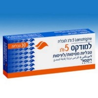 LAMODEX 5 MG DISPERSIBLE/CHEWABLE TABLETS