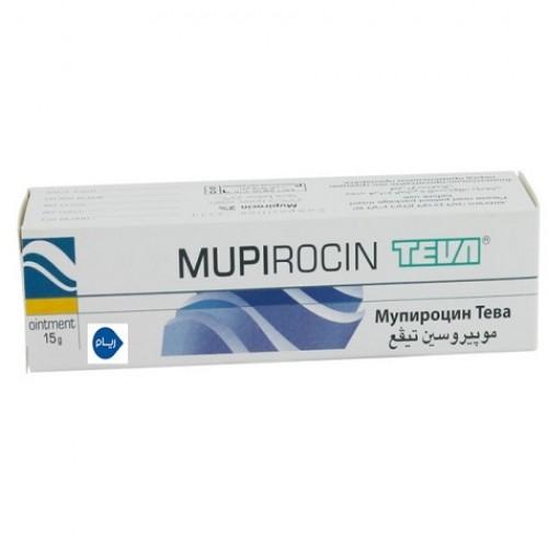 MUPIROCIN TEVA