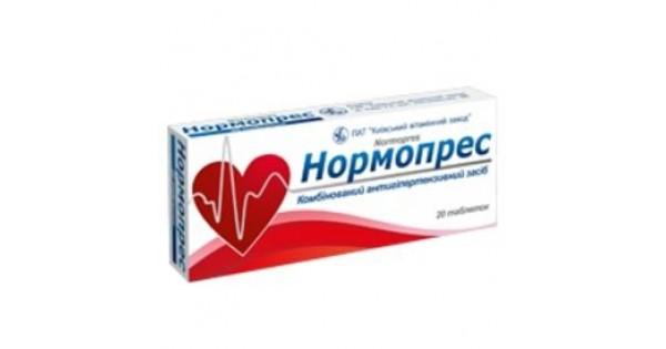 Хлофазолин табл. 0. 15 мг. * 50 софарма (chlophazolin tabl. 0. 15 mg.