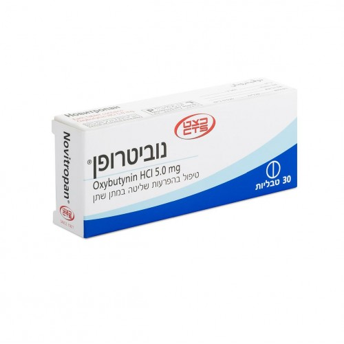 NOVITROPAN 5 MG TABLETS