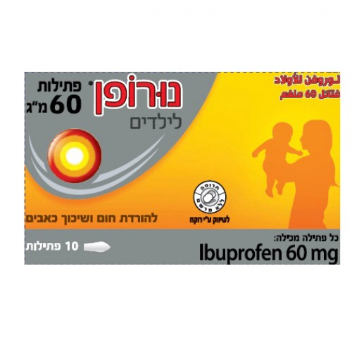 NUROFEN FOR CHILDREN SUPPOSITORIES 60 MG