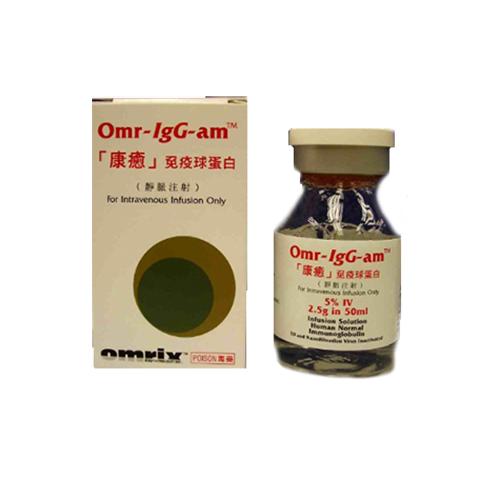 OMR-IGG-AM 5 %