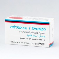 RAFASSAL 1 GRAM SUPPOSITORIES