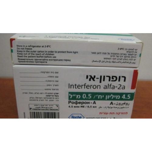 лекарства гепатита
