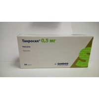 TACROCEL 5 MG