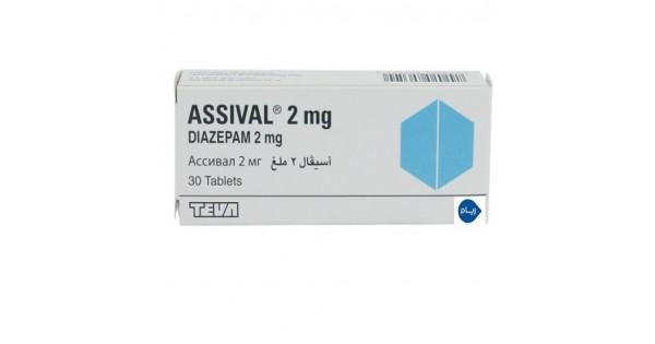 Diazepam 2mg para que serve